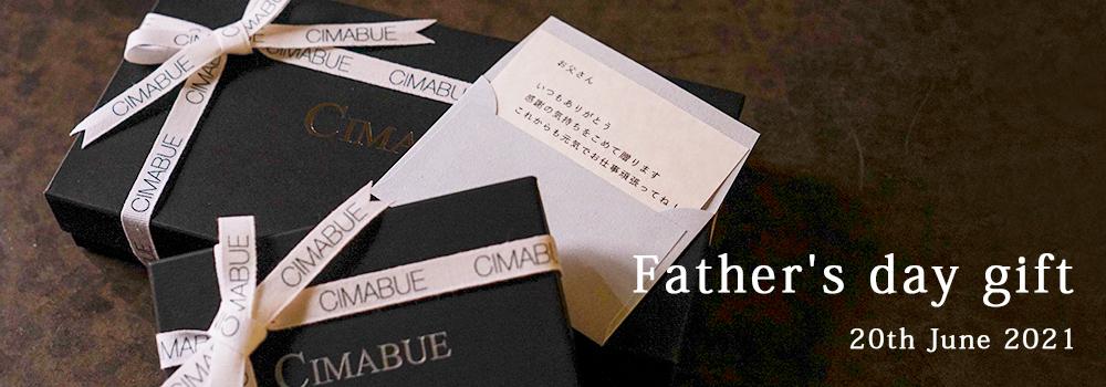 父の日ギフト メッセージカードサービス